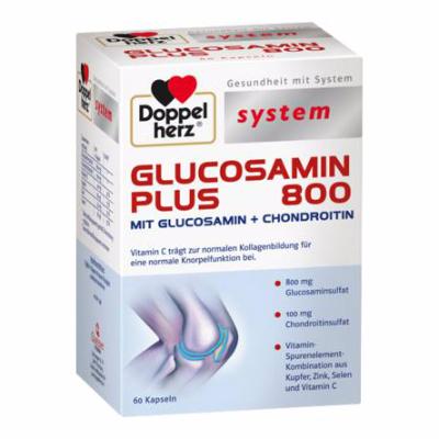 tpcn Glucosamine Plus 800