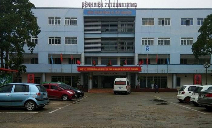 Bệnh viện 71 Trung ương Thanh Hóa